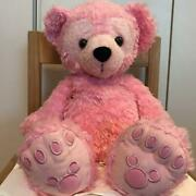 Disney Bear Pink Duffy Initial Plush Toy S-size Wdw Dlr Used From Japan F/s