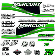 Mercury 75 Four 4 Stroke Decal Kit Outboard Engine Graphic Motor Stickers Green