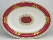 Wedgwood Columbia Powder Ruby Rim And Center 10 Oval Vegetable Bowl