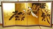 Japanese Traditional Hand Painted Byobu Gold Leaf Folding Screen - T15