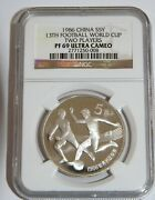 1986 China Silver Proof 5y 13th Football World Cup Two Players Ngc Pf 69 Uc