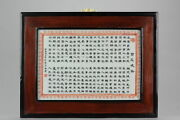Chinese Proc Calligraphy Porcelain Plaques Bought In Hong Kong In 1997[...