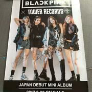 Blackpink Autographed Poster Winning Prize Genuine 2017 Tower Records Japan F/s