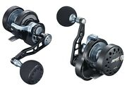 Maxel Rage Jigging Reel 25 60 90 Many Colors Brand New Superb Quality