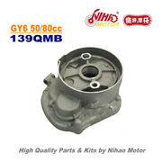 Tz-52 50cc 80cc Gear Box Cover Gy6 Parts Chinese Scooter 139qmb Motorcycle