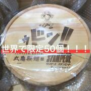 One Piece Marugame Seimen Udon Bowls Japanese Noodle Wooden Stamped Tray Rare Fs