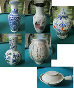 Chinese Covered Urn Vase Decanter Bottle Flowers Tenmoku Koi Fishes -pick 1
