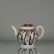 18th Century English Porcelain Worcester Teapot Dr Wall Period Queen Cha...
