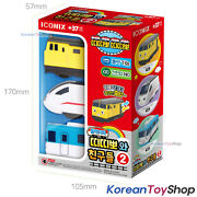 Titipo And Friends Mini Trains 3 Pcs Set Toy Pull Back V.2 Roco Xingxing Eric