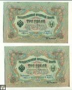 Russia Lot Of 9 -3 Roubles Notes All In By860900 Range With 1 Consec.pair Au/unc