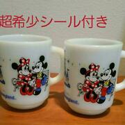Fire King Tokyo Disney Land Cups Set Of 2 Coffee Collectible Japan F/s Kitchen