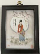 Chinese Porcelain Plaque In A Wood Frame 清末民初 粉彩 瓷板挂屏