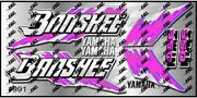 1991 Yamaha Banshee Full Graphics Decals Kit Stickers Thick And High Gloss