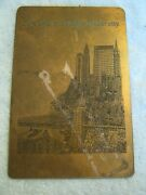 C. 1961 New York Is A Phelps Dodge City Copper Plate W/ Chase Manhattan Bldg 2