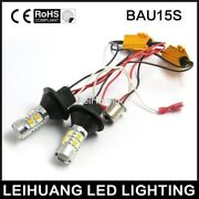 1156 Bau15s Py21w Dual Color Drl Resistor With Canbus Free Error + Light Signal