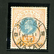 Natal Stamps 99 Xf Used Rare Key Value Catalog Value 6500.00