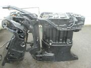 2005 Suzuki Df 70 Hp Outboard 20 Midsection