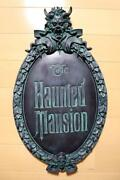 Disney The Haunted Mansion Emblem Gate Plaque Replica From Japan Free Shipping