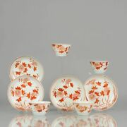 Antique Chinese Blood And Milk / Tea Bowl - Flowers - Porcelain - Qing Dyn...