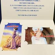 Nausicaa Of The Valley Of The Wind Telephone Card Set Novelty Ghibli F/s From Jp
