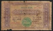 Portuguese India 4 Tangas P-19 A 1917 Steamship Extremely Rare Indian Bank Note