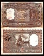 India 1000 1,000 Rupees P-65 A 1975 Nsc Sign Lion Tanjore Temple Large Rare Note