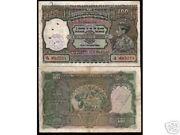 India 100 Rupees P20 1943 King George Vi Tiger Calcutta Currency Gb Uk Bank Note