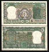 India 5 Rupees P-55 1970 X 100 Pcs Lot Bundle Antelope Tiger Unc Currency Note