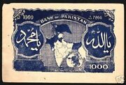 Pakistan 1000 Rupees 1945 India Bangladesh Jinnah Map Aunc War Fund Money Note