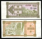 Georgia 100000 Laris P42 1993 Unc Russia Horse Mountain Tunnel Currency Banknote