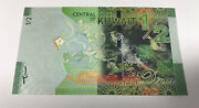 2014 Kuwait 1/2 Dinar Uncirculated Banknote P30a With Hawksbill Sea Turtle