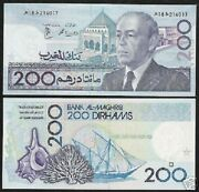 Morocco 200 Dirhams P66 D 1987 King Unc Boat Shell Hassan Rare Africa Money Note