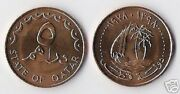 Qatar 5 Dirhams Km3 1978 Dhow First Issue Unc Gulf Currency Money Lot 10 Coins