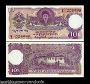 Bhutan 10 Ngultrum P3 1974 First Issue Unc King Rare India Security Press Note
