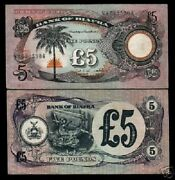 Biafra 5 Pounds P6 1968-1969 Non Exist Country Bill Money Nigeria Bank Note