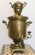 Antique 1870 Russian Imperial Samovar In Hard To Believe Condition