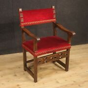 Antique Armchair Furniture In Walnut Wood Chair Living Room 800 19th Century
