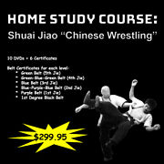 Home Study Course Shuai Jiao Chinese Wrestling Complete