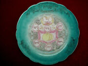 Judaica Jewish 18-19 Cent. European Passover Seder Plate. Painted On Porcelain