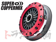 660151244 Nismo Super Coppermix Twin Plate Clutch Kit Push Type 3002a-rsz40