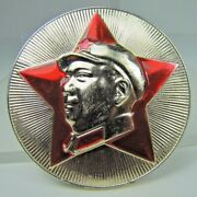 1968 Chairman Mao Zedong Chinese Leader Pin Pinback Red Star Communist