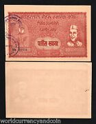 India 25 Rupees 1950 Nehru Commemorative Cash Note With Chop Unc Scarce Money
