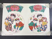 Vintage Original Chinese Cultural Revolution Poster Love To Learn Love To Work