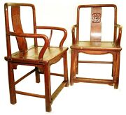 Antique Chinese Ming Arm Chairs 5900 Pair, Cypress/elm Wood, Circa 1800-1849
