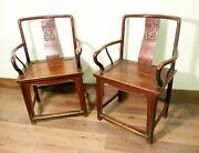 Antique Chinese Ming Chairs 5474 Pair, Circa 1800-1849