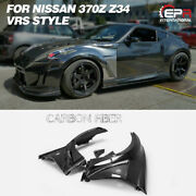 For Nissan 09-17 370z Z34 Vrs Style Carbon Front Fender Mudguards Bodykits