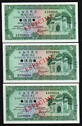 Macao 5 Patacas P58 1981 Specimen X 3 Different Sign Macau Money China Bank Note