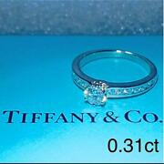 And Co. Solitaire Diamond Ring Pt950 Us4.5 From Japan Free Shipping