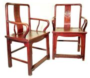 Antique Chinese Ming Chairs 5496 Pair, Circa 1800-1849