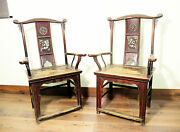 Antique Chinese High Back Arm Chairs 5333, Circa 1800-1849